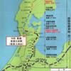 「輪島道路」のと里山空港IC~三井IC区間の完成は2022年の予定です