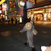 大阪の日本の真ん中ホテルに泊まってみたなっし!
