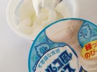 ファミマ限定「トルコ風アイス」ヨーグルト風味が2019年の夏に復活して新発売。全力でグルグルしよう。