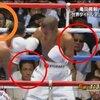 【小泉研究】2009年参議院選⑧リトル平壌『横須賀』(前)