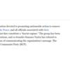 ANTIFAとBlack Lives Matterはソロス資金の連携組織(ANTIFA and BLM are Soros-funded alliance)