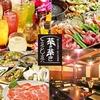 【オススメ5店】溝の口・たまプラーザ・青葉台(神奈川)にある創作料理が人気のお店