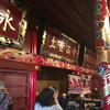 【ANAで行く沖縄・石垣2017♡4日目】ゆいレールで那覇・首里城&エンダー(A&W)食べて旅のエンド