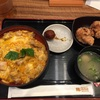 セントレア(中部国際)空港のおすすめグルメ「鶏三和」の名古屋コーチン親子丼を食べてきた!