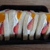 フルーツサンドイッチと室蘭猫さん