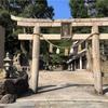 美保神社(島根)