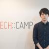 「プログラミング経験半年であっても第一線で活躍するエンジニアを輩出したい」TECH::CAMP真子就有氏に聞くプログラミング学習の秘訣