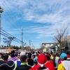 第30回三田国際マスターズマラソン走った
