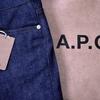 A.P.C.  PETIT NEW STANDARD 着用開始