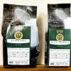 珈琲問屋のコーヒー豆レビュー。安いのは理由あり?品質・欠点豆を検証