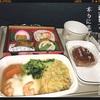 Air China (中国国際航空)の機内食は本当にまずいのか?実際に食べてみた感想。