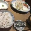 定食春秋(その 85)目玉焼き朝食(もち麦ライス)