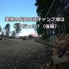 【御殿場】実際の長田山荘キャンプ場はどうだった?(後編)