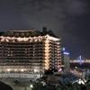 圧巻の佇まい、コモドホテル釜山に宿泊してみました