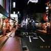 横浜中華街でiPhoneアプリ「HUJI Cam」でフィルムっぽい日付入り写真を撮ってみた