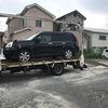 さいたま市中央区からレッカー車で事故車を廃車の引き取りしました。