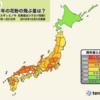 2019年花粉症予測 ー気象協会第1報ー