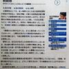 野党、佐川氏証言を一斉批判=昭恵氏喚問へ圧力強める