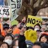 「原発ゼロ」求め人の波=国会、官邸、各省デモ行進−福島事故2年で【震災2年】