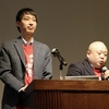 FeedTech2018開催レポート〜株式会社廣済堂「マスターデータ改善で応募数を前年比250%に増加させたWorkin.jp。マーケチームが取り組んだ5つのこと」