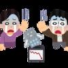 JR西日本ショック【市場の反応】
