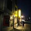 加古川市平岡町 龍(ロン)の餃子
