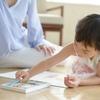 絵日記には幼児の脳を活性化させる3つの効果が!!~パパママと一緒にできる絵日記の書き方を大公開~