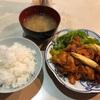 日曜の神楽坂でガッツリランチなら【理清蘭】韓国料理の隠れた名店!