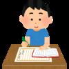 「手書き勉強」の効果