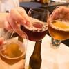 【金沢市 香林坊 のどぐろ ラーメン】「のどぐろオイスターフロマージュ」Ramen&Bar ABRI (ラーメン&バー アブリ)