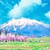 【日本百名山】岩木山(いわきさん)