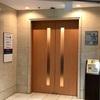 【ラウンジ】中部国際空港 セントレア(国際線) JALサクララウンジ