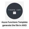 Visual Studio 2019でAzure Functionsのテンプレートを使った時の注意点