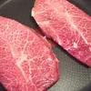<ふるさと納税2016>合計800gの宮崎牛!ミスジのステーキが最高に美味しかった!!宮崎県都城市