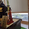 5月人形と坪庭 豊田市リフォ-ム工事