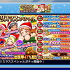 【ガチャ報告】サクスペ「クリスマススペシャルガチャ」