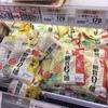 【商品開発】糖質0g麺の王道感