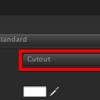 VideoPlayer の renderMode と aspectRatio の設定による違いの解説
