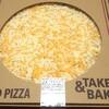 デリコーナーの5色チーズピザ(丸型)がマイナーチェンジしてました