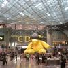 【TABI RICHが選ぶ】世界の好きな空港ベスト3