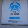 🚔the marine@ウラジオストク🚔《ウラジオストク慰安旅行🐸》
