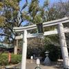 【大阪】疣水磯良神社 再訪