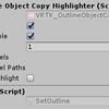 UnityのVRTKでアウトラインを表示する。