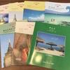 タイへの旅行に超便利なガイドブックを活用しよう!
