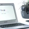 Googleドキュメントで日本語入力ができなくなる問題への対処法(Mac&Windows)