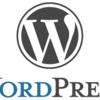 【WordPress】ワードプレスで手こずっています。