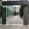 「フォーシーズンズホテル丸の内東京」デラックスシティビュー宿泊。オフィス街にあるスモールラグジュアリーホテル。
