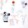 世界フィギュア国別対抗戦2021 ホワイトボードのアート