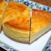 酸味が爽やかなベイクドチーズケーキ。焼き加減が少し難しいかもしれません