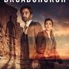 ブロードチャーチ3〜殺意の町〜 最終章  Broadchurch Season 3